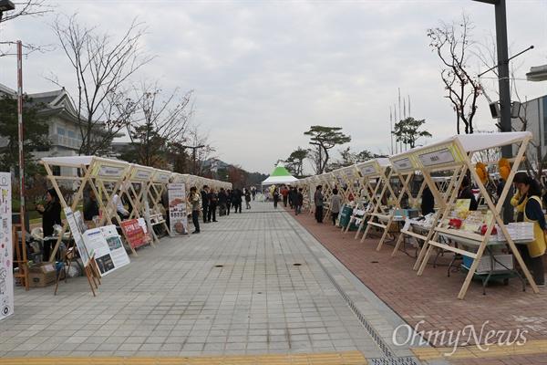 27일 경북도청 동락관 앞마당에 사회적기업 제품 판매 및  홍보부스가 마련돼 있어 주민들이 둘러보고 있다.