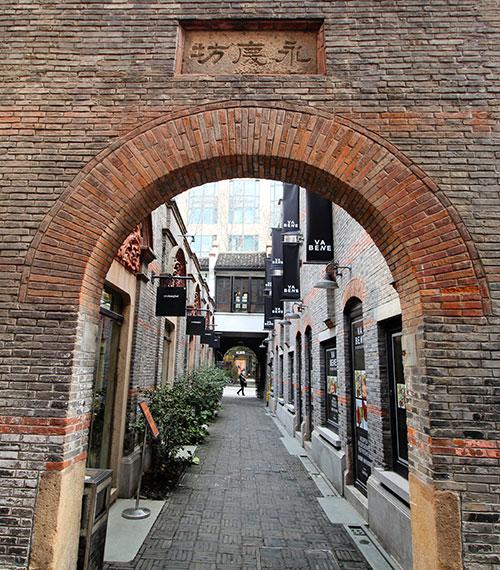상하이 신텐디의 영경방. 임정 청사와 가까운 이곳에 백범이 1922년부터 24년까지 어머니와 아내, 아들 둘과 생활한 거주지가 있었다.