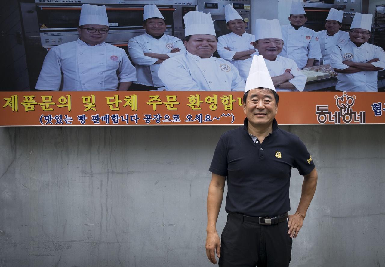 동네빵네 박성원 대표