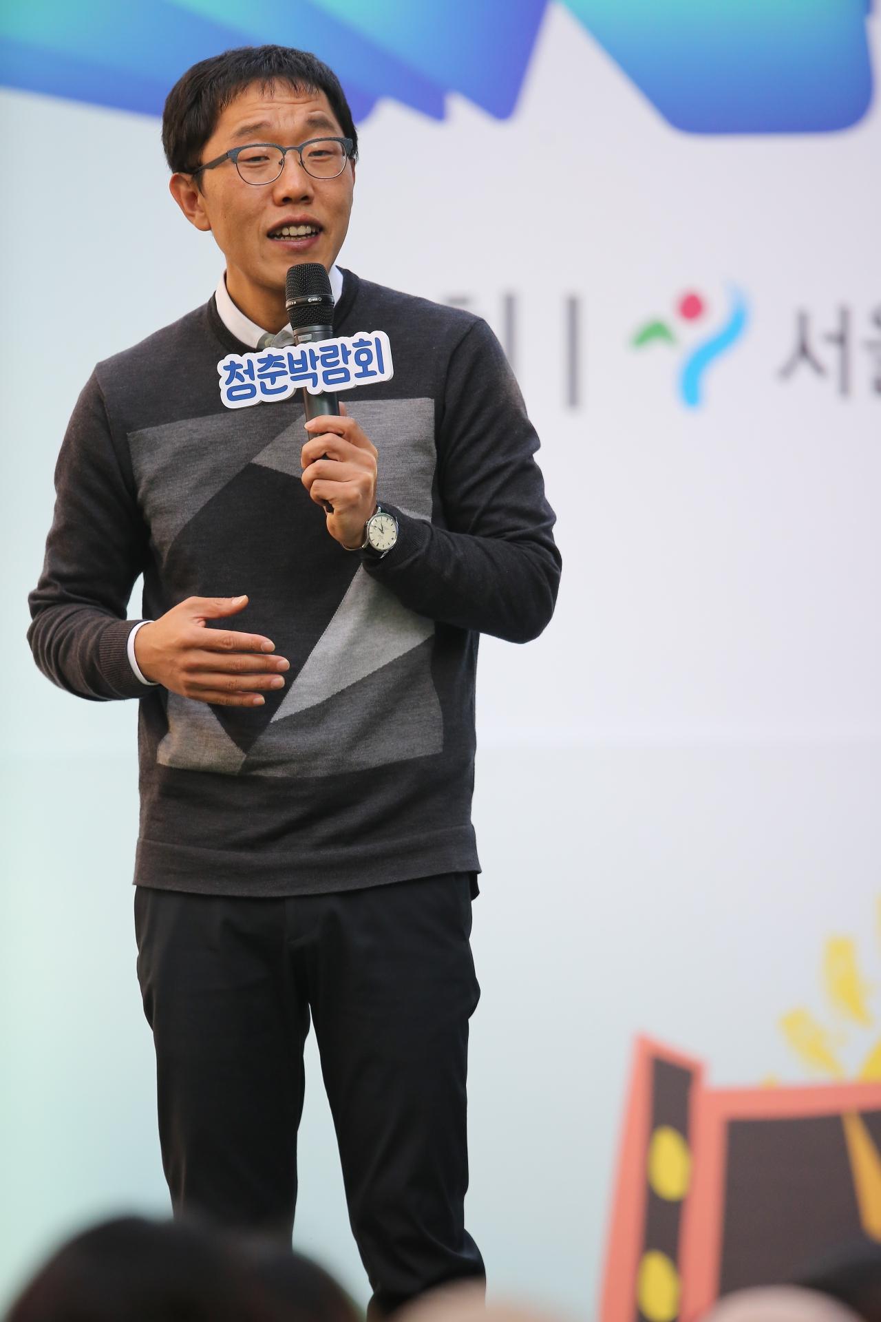 김제동 2017 청춘콘서트 무대 위에 오른 김제동.