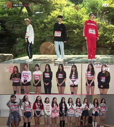 JTBC <믹스나인>에 출연한 주요 기획사 연습생들. 톱스타 아이유의 소속사부터 강화도에 위치한 이름 모를 회사까지 다양한 기획사 연습생들이 재능을 뽐냈다.
