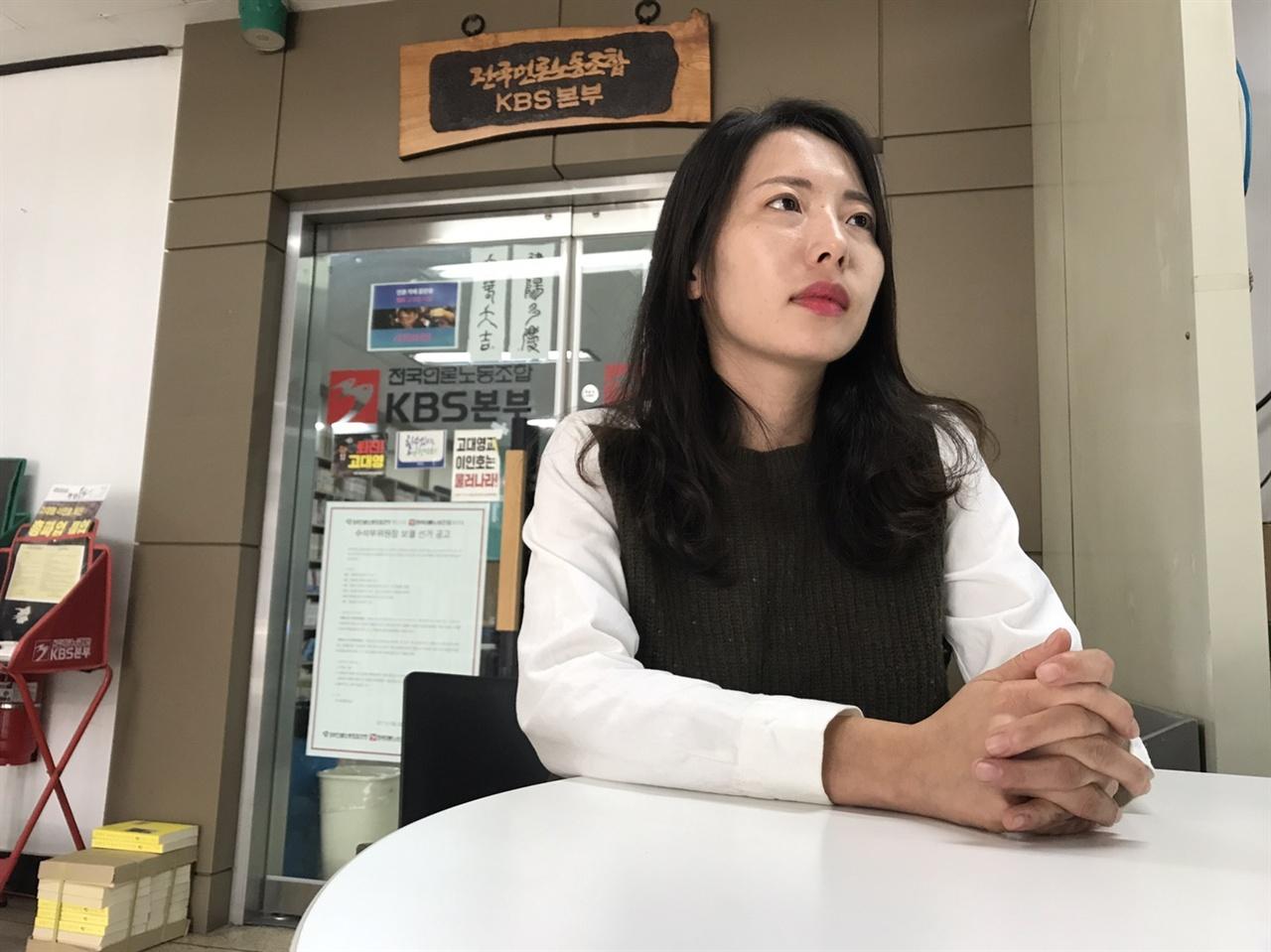 진정회 KBS PD