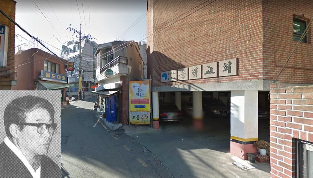 2차총회가 열린 신흥교회는 현재는 옛 자취가 남아 있지 않고, 이름도 동녘교회로 바뀌었다. 왼쪽 사진은 윤반웅 목사