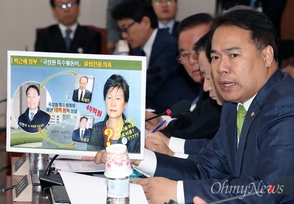 이용주 국민의당 의원이 31일 국회에서 열린 법제사법위원회 종합 국정감사에서 박근혜 정부 국정원 특수활동비 불법전용 의혹을 제기하고 있다.