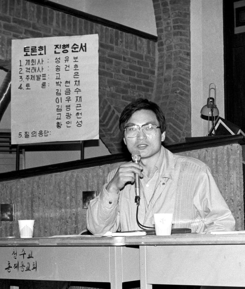 1987년 가을 홍제동 성당에서 열린 시국토론회에 토론자로 참석했을 당시의 김병곤 민청련 상임위원장