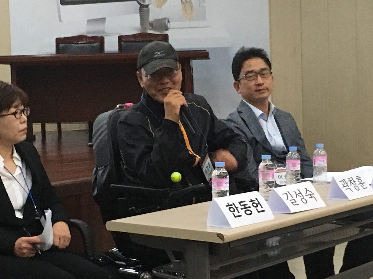 워크숍 장애인치과 참가자 곽창훈씨