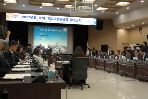 지방자치단체 국정감사 지난 10월 23일 인천시청에서 진행된 인천시 및 산하기관을 대상으로 한 국회 국정감사 모습.