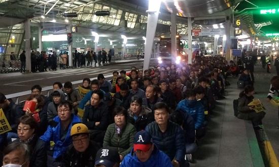 1일 저녁 인천공항에서 열린 결의대회 모습.