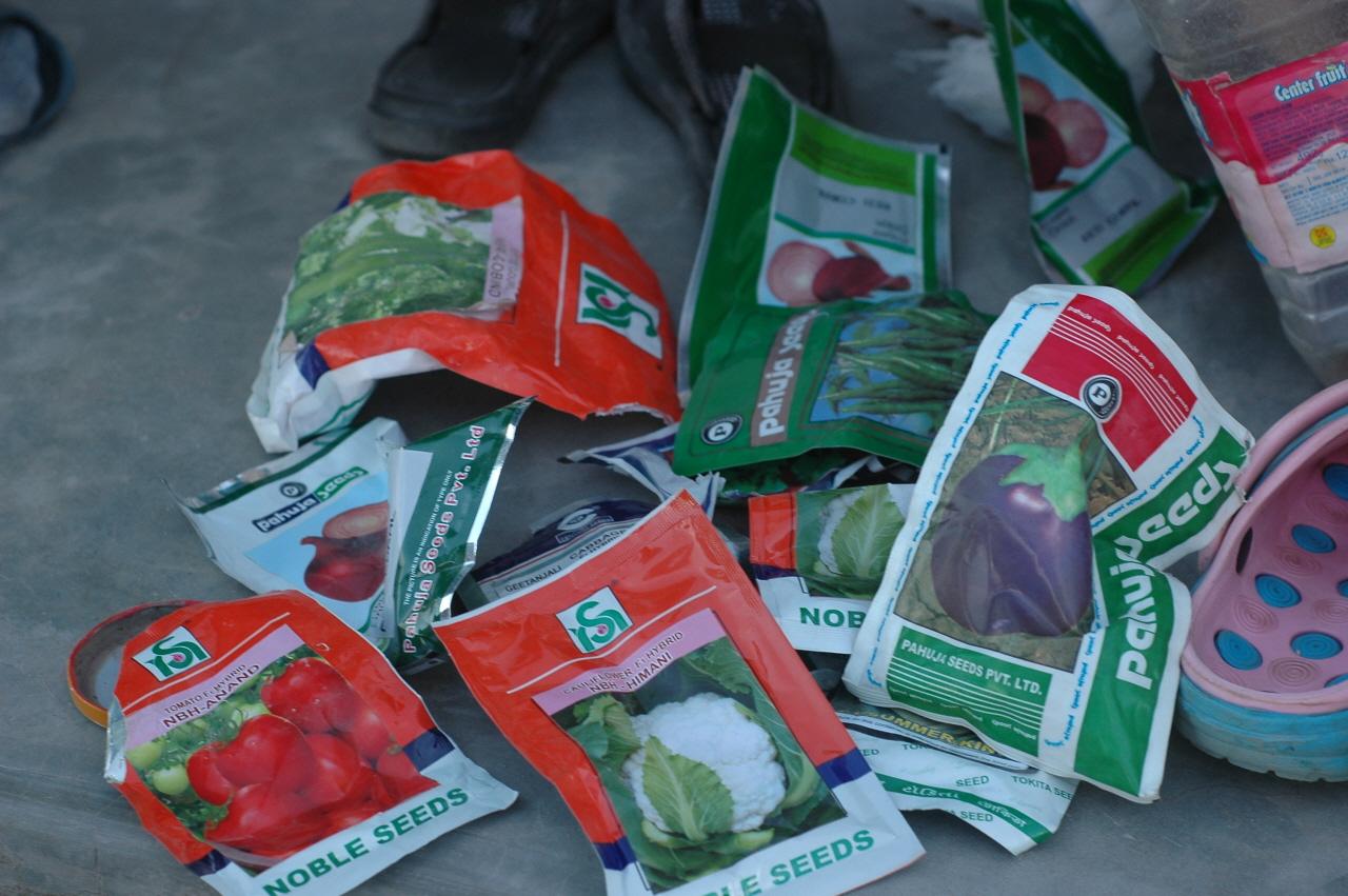 정부에서 일반 씨앗의 반값으로 판매하는 토종 씨앗