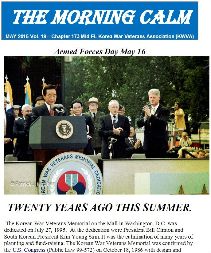 ▲ 윌리암 러셀이 편집인으로 일하며 발간하고 있는 월간지 <모닝 캄(Morning Calm)> 2015년 5월호 특집판. 지난 1995년 김영삼 전 대통령이 미국을 방문했을 당시 워싱턴 한국전 메모리얼 기념 축사를 했던 당시를 회상하는 기사가 실렸다.