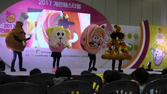 계란자조금관리위원회 공식 마스코트 '에그스타' 캐릭터 중 하나인 '미미'(왼쪽에서 두번째)가 어린이 관객에게 계란의 효능을 알려주고 있다.