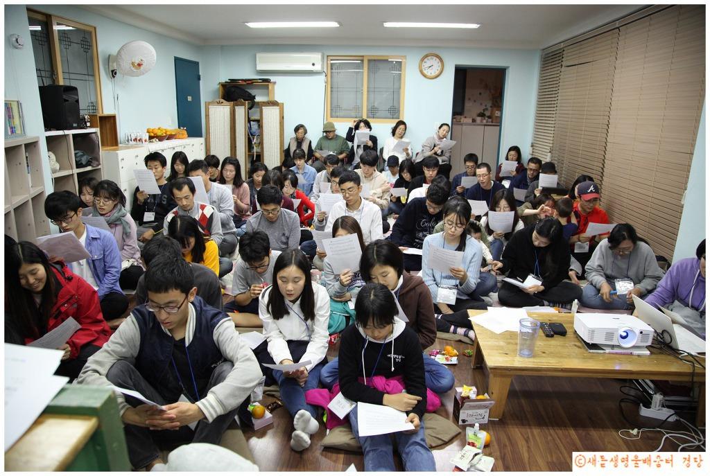 10월 27일 금요일 저녁 7시 30분 경기도 안양시 동안구 비산3동에서 새들생명울배움터 '2017교육문화연구학교 - 생명의 교육, 생명의 마을' 세 번째 모임이 열렸다.