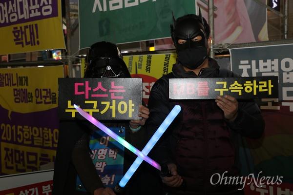 촛불 1주년을 맞아 다시 촛불을 든 대구시민이 스타워즈 복장을 하고 '다스는 누구거야', 'MB를 구속하라'고 쓴 피켓을 들고 서 있다.