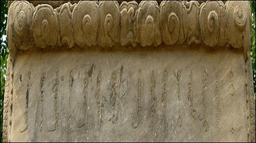 삼전도 비 비문은 한자, 몽골문자, 만주문자 3개국 문자로 새겨져 있다