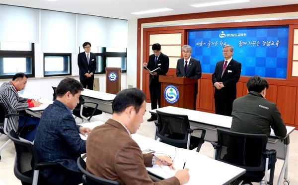 박종훈 경남도교육감은 2일 경남도교육청에서 기자회견을 열어 '인권친화적 학교문화 조성 계획'을 발표했다.