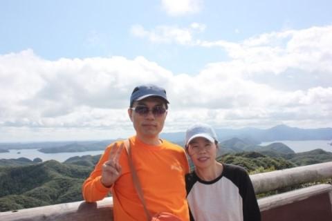 일본 쓰시마 김수종과 아내 신상아