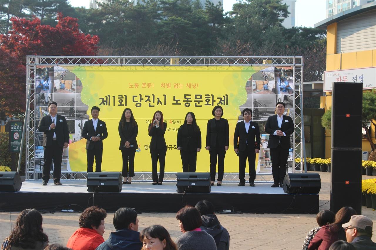 공공운수노조 당진시립예술단지회 소속 노조원들 최근 조직된 시립합창단 노조원들의 공연