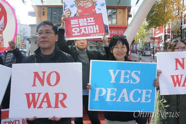 대구지역 시민단체들은트럼프 미국대통령 방한 하루 앞인  6일 오전 대구백화점 앞에서 기자회견을 갖고 한반도 평화와 전쟁반대를 외쳤다.
