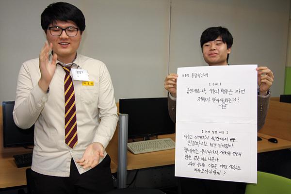 역사는 승자의 역사라며 이들을 친일파로만 매도하는 게 옳은가를 질문하는 이정건(왼쪽) 학생 모습