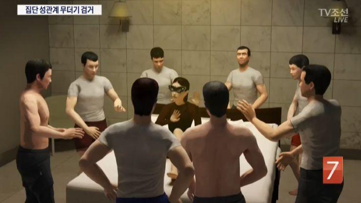 집단 성매매 알선자 및 가담자 체포 소식을 전하며 선정적 삽화를 보도에 포함시킨 TV조선(11/5)