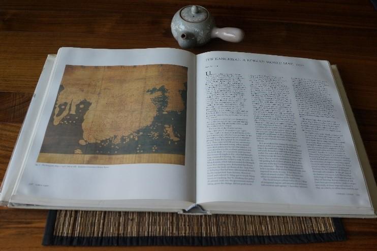 콜럼버스 500주년 기념 전시회에 출품된 강리도