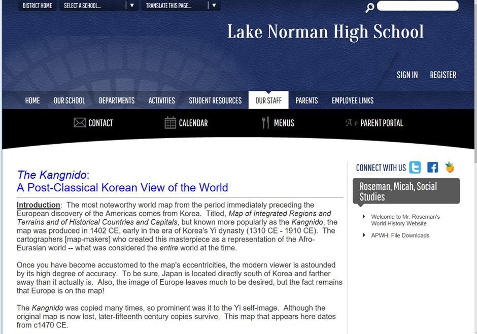 미국 고등학교 Lake Norman High School 홈페이지에 언급된 강리도