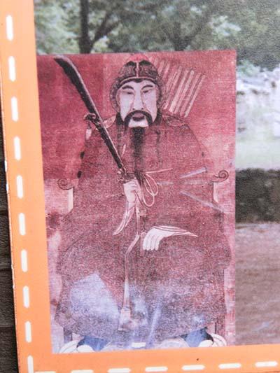 경기도 고양시 대자동 산70-2의 최영장군묘 입구에 있는 최영 상상화.