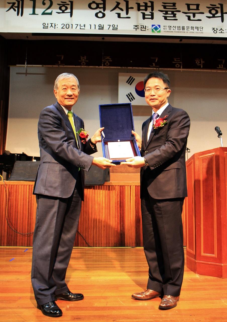 영산법률문화재단 양삼승 이사장이 천종호 판사에게 수상패와 부상을 전달했다.