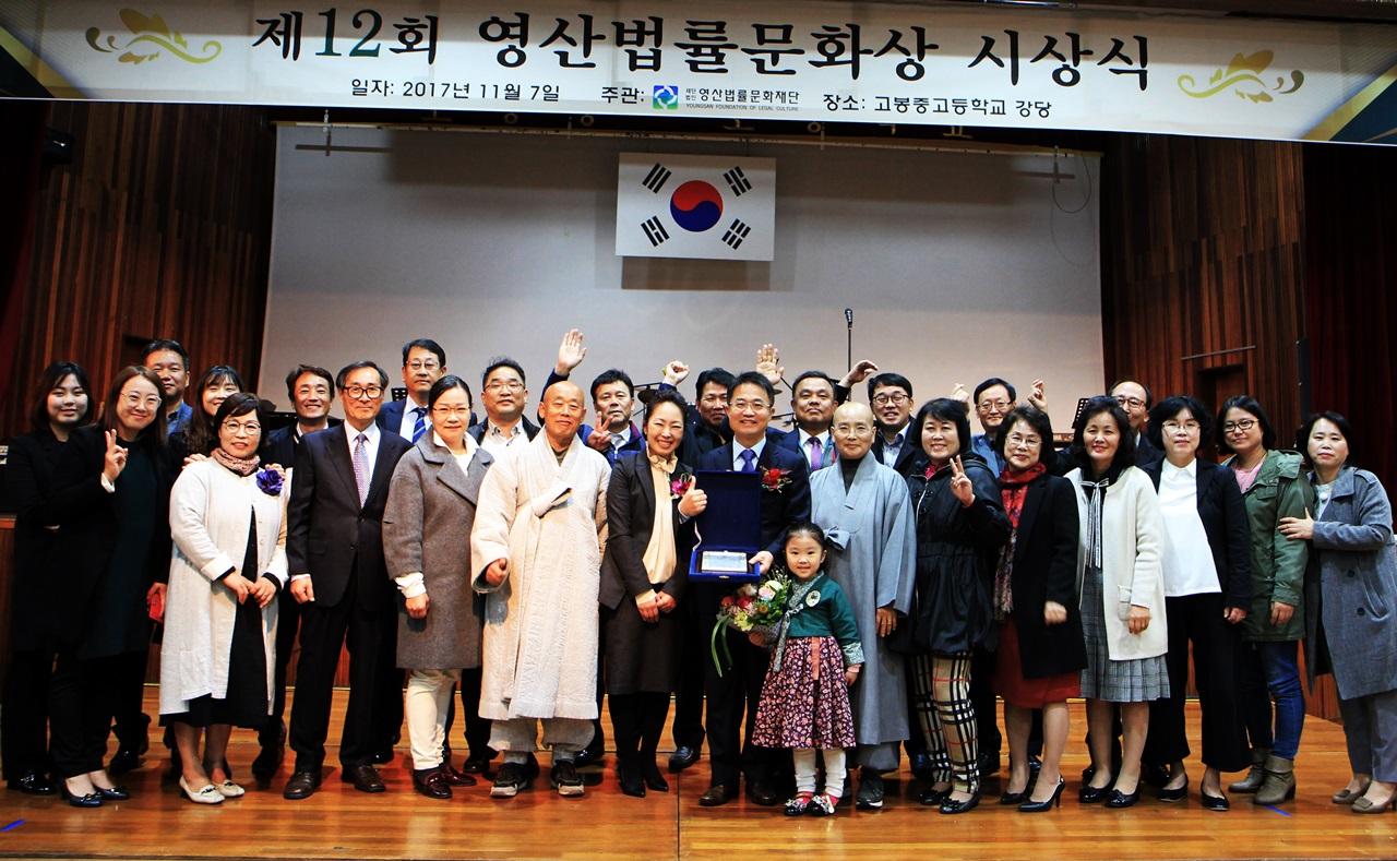천종호 부장판사의 수상을 축하하기 위해 부산과 경남, 충남 대전 등지에서 달려온 '청소년회복센터' 센터장과 관계자들.