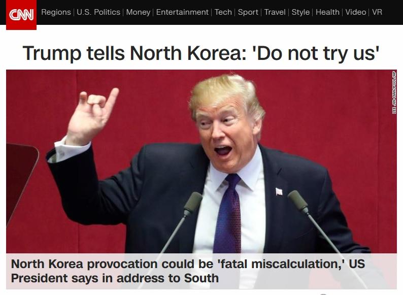 도널드 트럼프 미국 대통령의 한국 국회 연설을 보도하는 CNN 뉴스 갈무리.