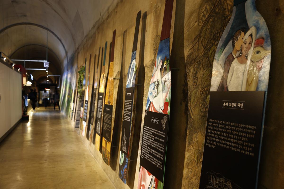 와인 이야기로 장식된 광양와인동굴의 벽면. 단순히 와인을 홍보하는 공간을 넘어 문화·예술 콘텐츠로 꾸며져 있다.