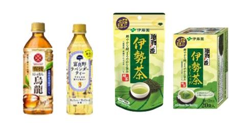 일본의 지역특산음료 후라노 라벤더, 이세차 등. 일본시장에서도 지역특산음료가 인기를 끌고 있다.