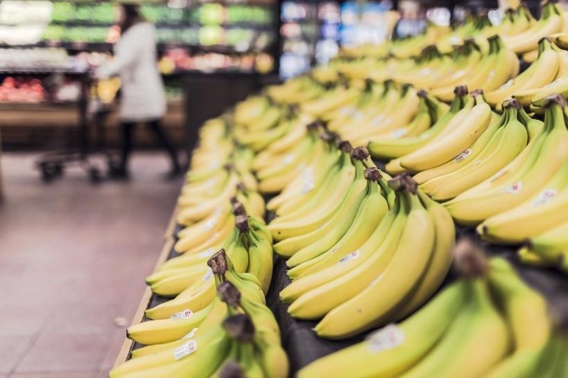 바나나 신선식품의 유통기한은?