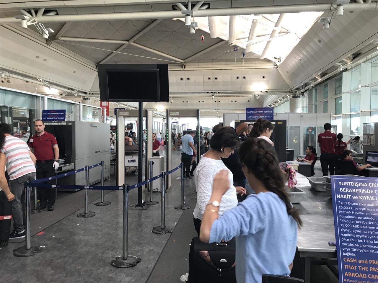 터키 이스탄불의 아타튀르크 국제 공항
