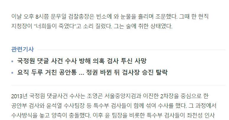 수정 이전 중앙일보 온라인 송고 기사 갈무리