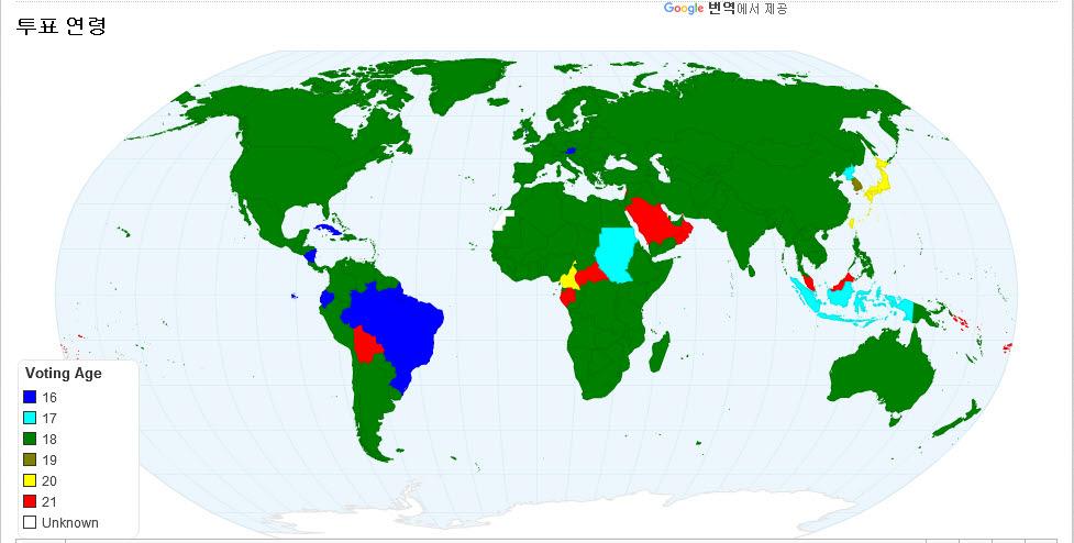 세계각국의 선거연령 현황을 보여주는 지도 세계 각국의 선거연령을 지도로 표시한 자료를 보면 몇 몇 독재 또는 권위주의 국가외에는 18세를 선거연령으로 규정한 나라가 절대 다수다.