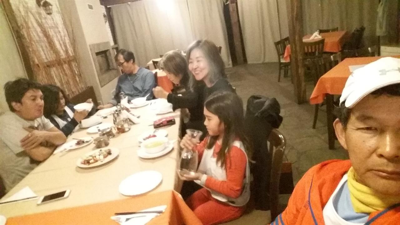 통일흥부가족 통일훙부가족과 저녁식사