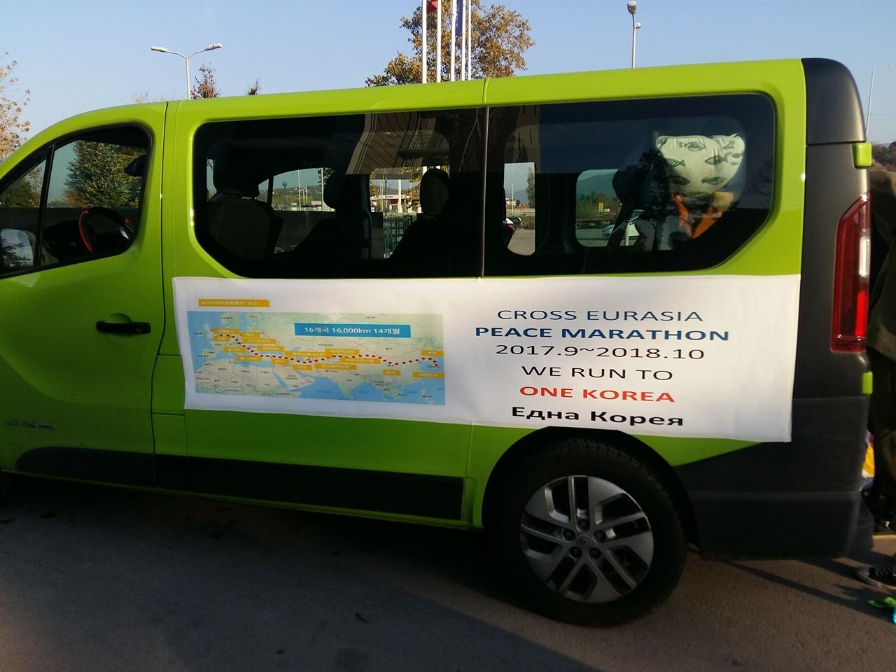 지원  차량 지원 차량에 붙인 현수막