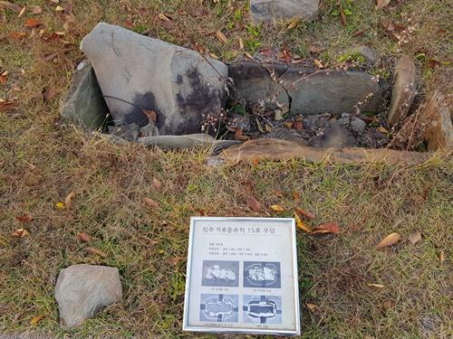 청동기시대 무덤