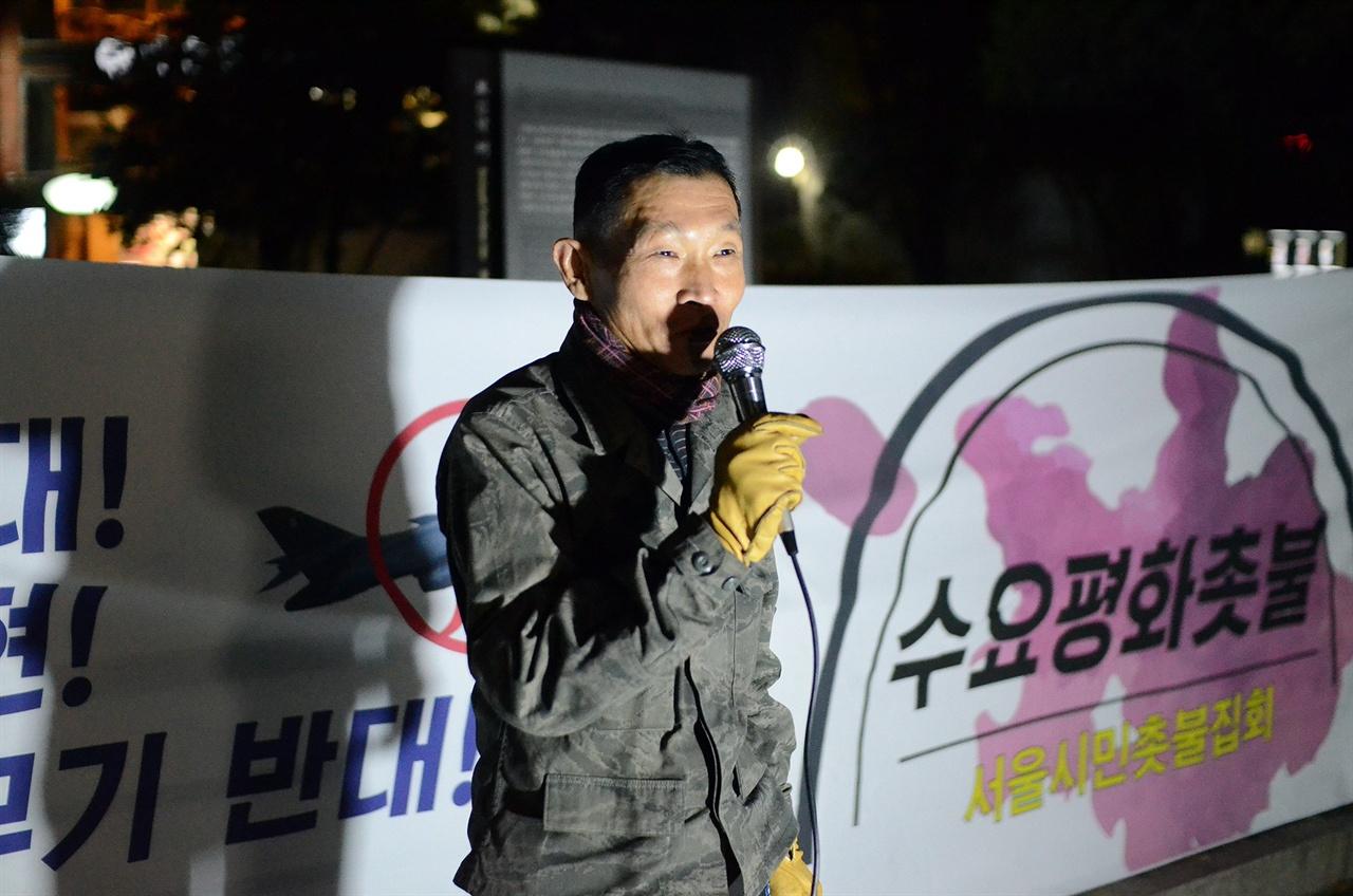 평화통일시민행동 회원이 자유발언을 하고 있다.