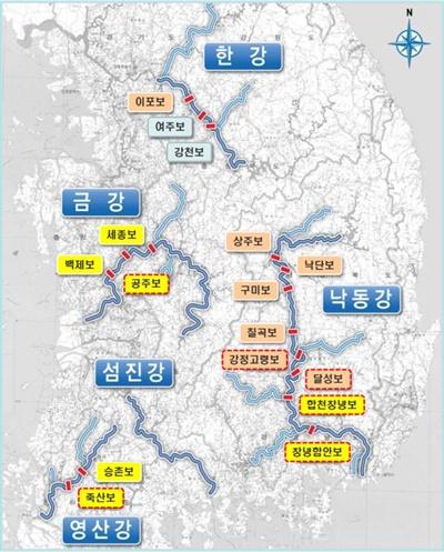전국 4대강에 설치되어 있는 16개 보.