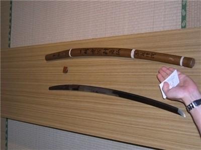 명성황후 살해 칼 히젠도 현재 후쿠오카에 위지한 구시다 신사가 보관중이다.