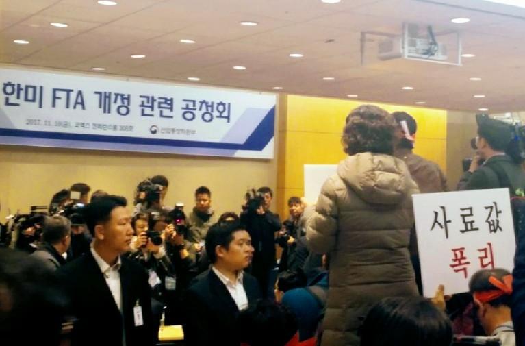 10일 오전 서울 강남구 코엑스에서 열린 한미FTA 개정 관련 공청회에서 한 여성농민이 졸속 공청회라면서 강력 항의하고 있다