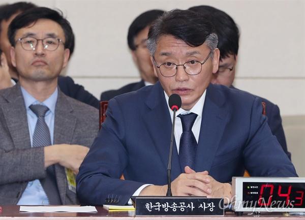 고대영 KBS 사장이 10일 오후 국회 과학기술정보방송통신위원회에서 열린 국정감사에 출석해 의원 질의에 답변하고 있다.