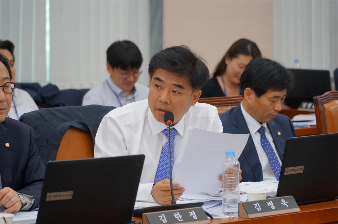 김병욱 의원