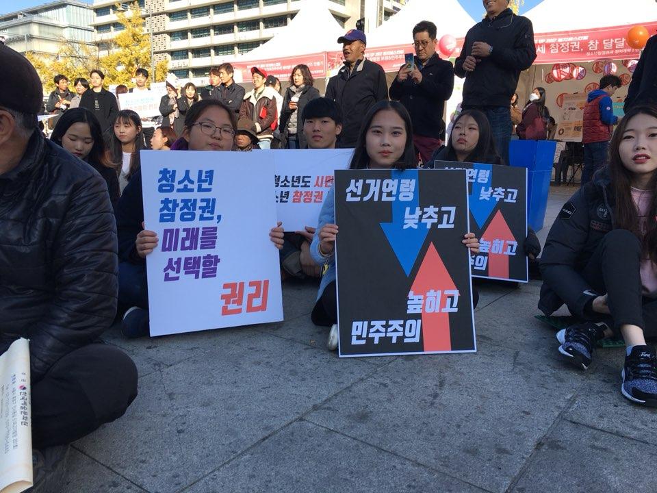 11일 오후 광화문 광장에서 열린 국민주권 만민공동회 현장에 참석한 청소년들.