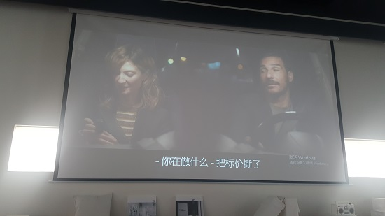 영화의 한 장면. 중국어 자막이 보인다.