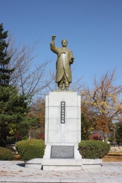예산 윤봉길 의사 동상