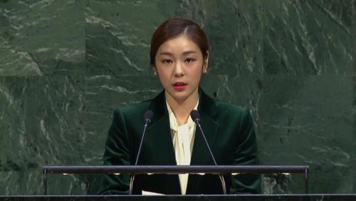 유엔이 14일(한국시간) 평창 동계올림픽 휴전 결의안을 만장일치로 채택했다. 사진은 김연아 평창 홍보대사가 보조발언을 하고 있는 모습