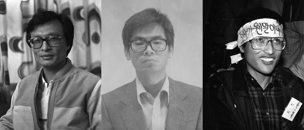 민청련 기관지 [민주화의 길] 창간에 중요한 역할을 한 (왼쪽부터) 이해찬, 김희상, 최민